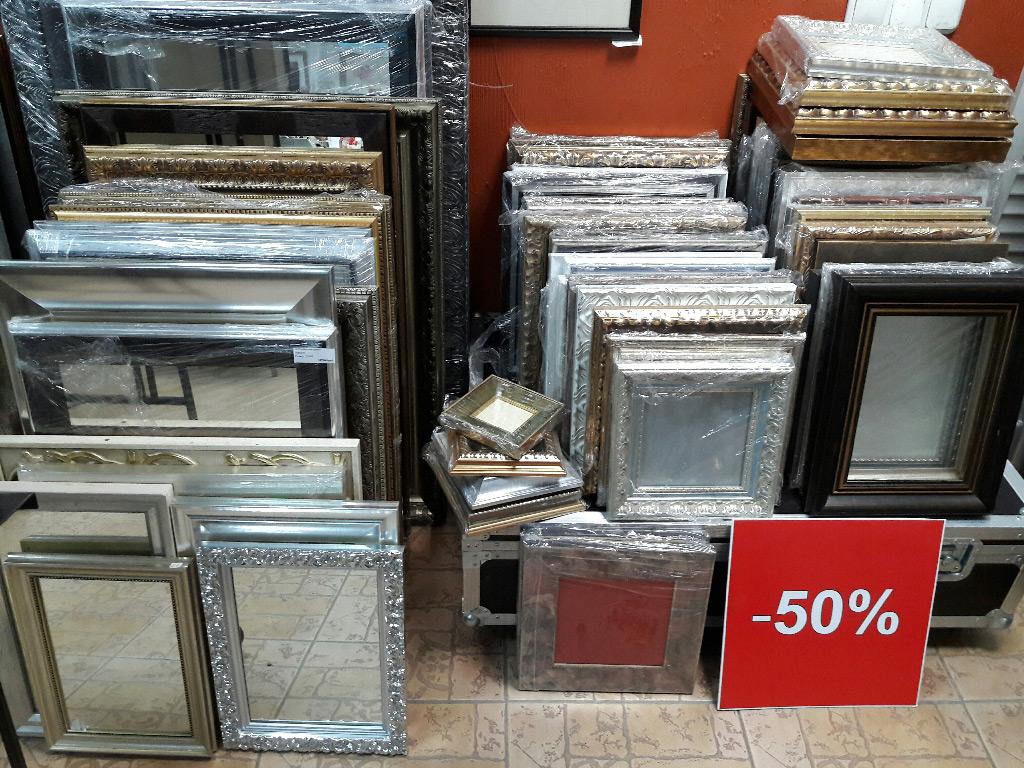 распродажа рам для картин