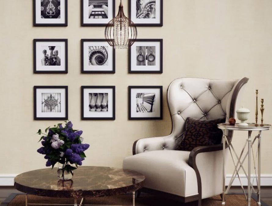 Галерея на стене «Девять квадратов»