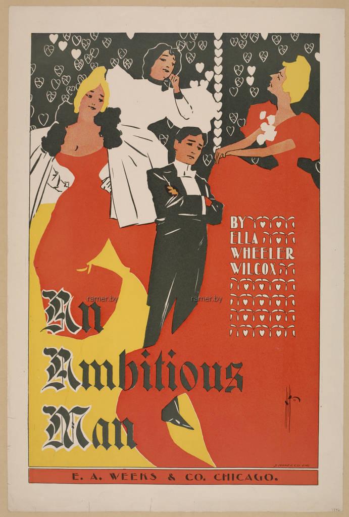 Репродукция картина - винтажный постер ambitious man