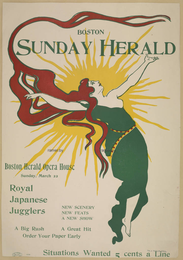 Репродукция картина - винтажный постер sunday herald