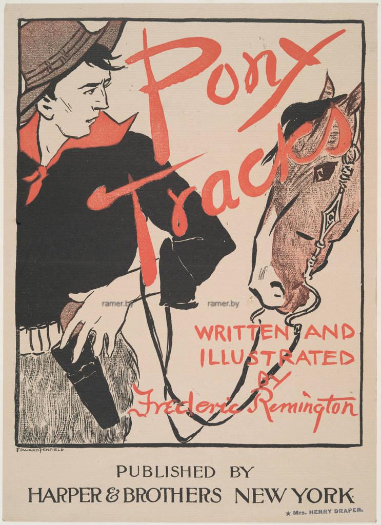 Репродукция картина - винтажный постер harper's
