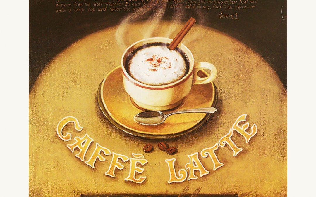 Просто кофе