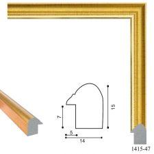 Рамка А4 для грамоты 191015