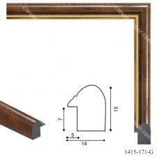 Рамка А4 для грамоты 191022