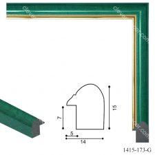 Рамка А4 для грамоты 191024