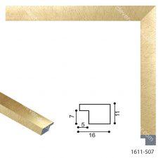Рамка А4 для грамоты 191046