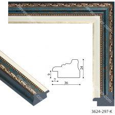 Рамка для картины по номерам 193078