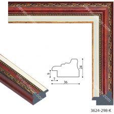 Рамка для картины по номерам 193079