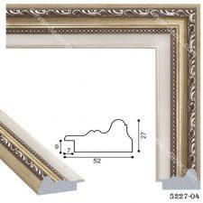 Рамка для картины по номерам 195002