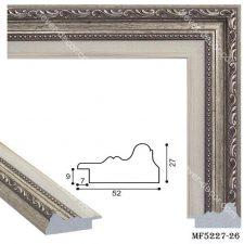 Рамка для картины по номерам 195003