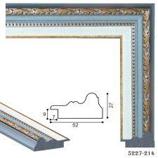 Рамка для картины по номерам 195020
