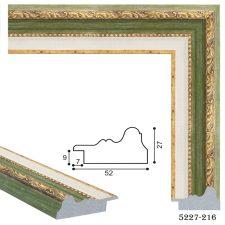 Рамка для картины по номерам 195021