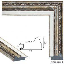 Рамка для картины по номерам 195037