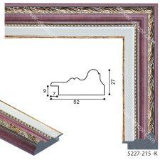 Рамка для картины по номерам 195042